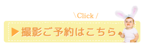 satsueiyoyaku