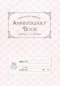 anni_book