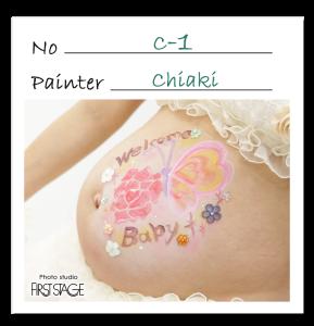 C-1_chiaki