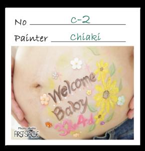 C-2_chiaki