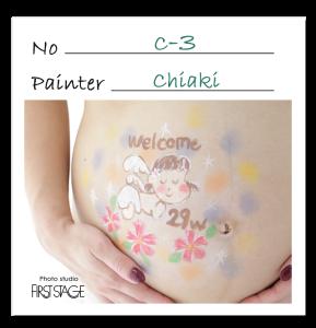 C-3_chiaki