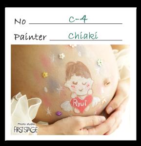 C-4_chiaki