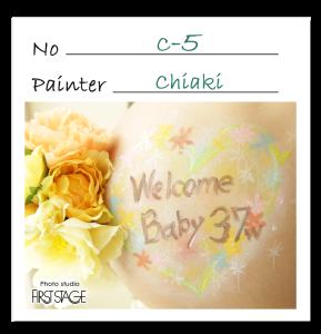 C-5_chiaki