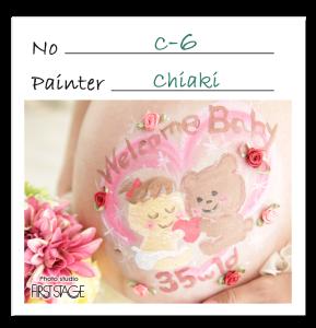 C-6_chiaki
