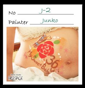 J-2_junko