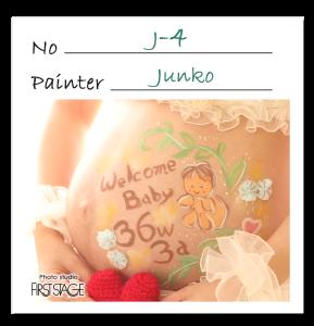 J-4_junko