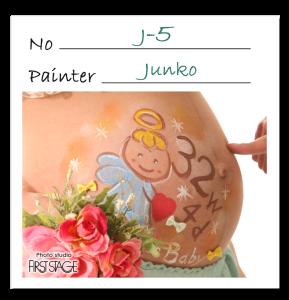 J-5_junko