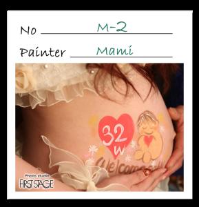 M-2_mami