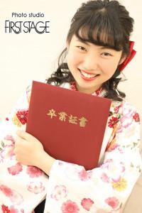 22000155078卒業袴のコピー