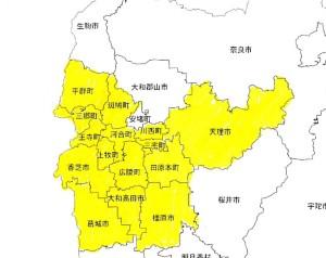 ファーストステージ真美ヶ丘店_振袖成約地域拡大図