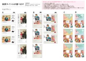 postcard (1)