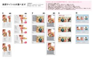 postcard (2)