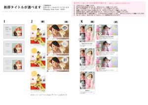 postcard (3)
