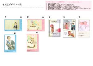 postcard (5)