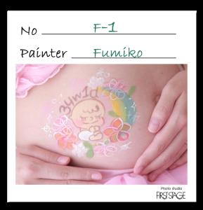 fumi_1