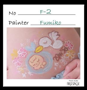 fumi_2