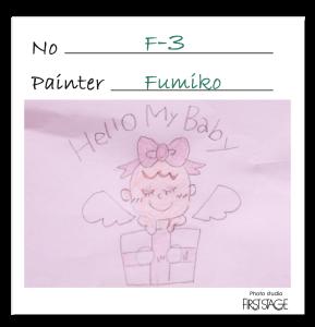 fumi_3