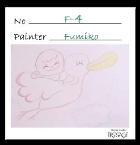 fumi_4