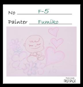 fumi_5